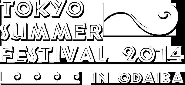 TOKYO SUMMER FESTIVAL 2014